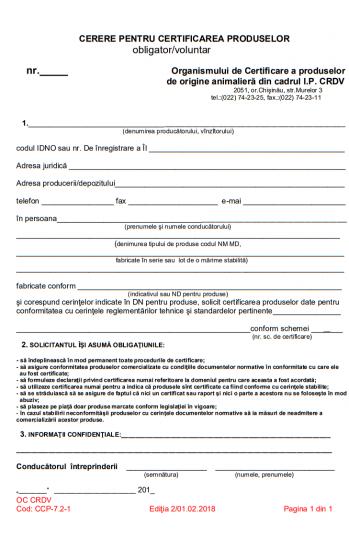Cerere pentru certificarea